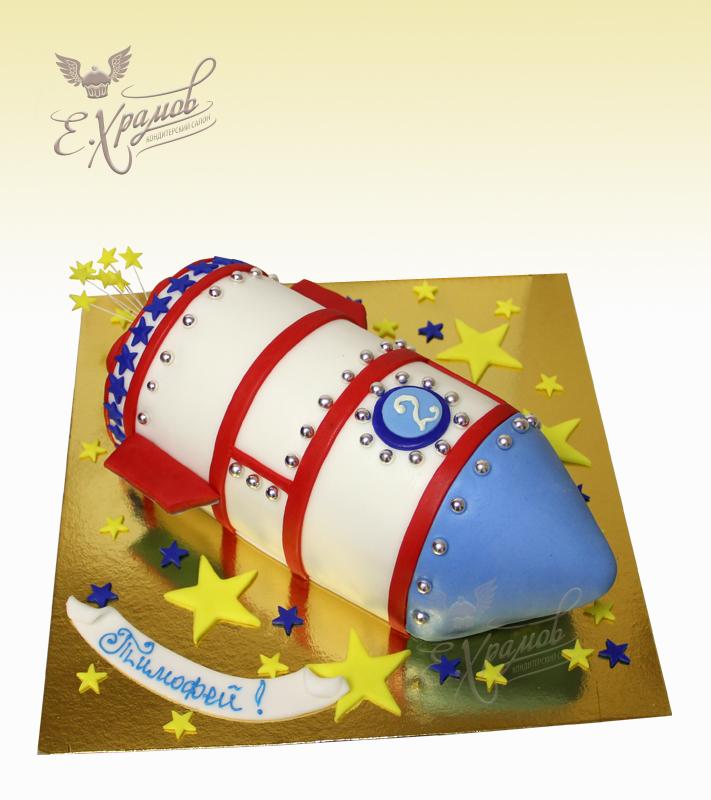 сегодня картинка ракета для торта вам